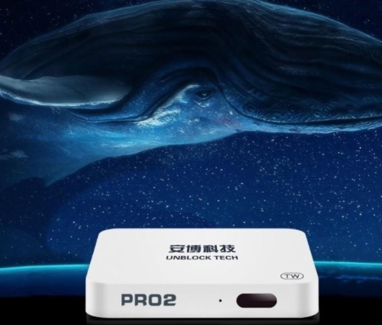 画像1: U-BOX 4  PRO2 台湾バージョン