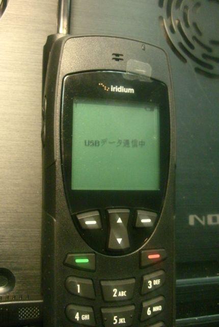 画像1: イリジウム衛星携帯電話