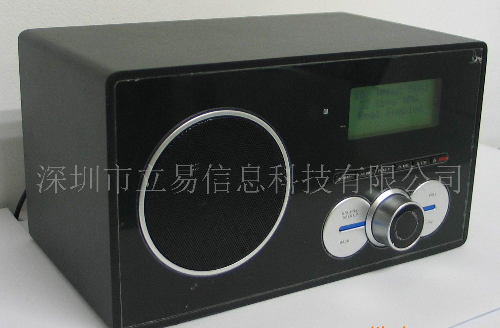 画像1: インターネットラジオ