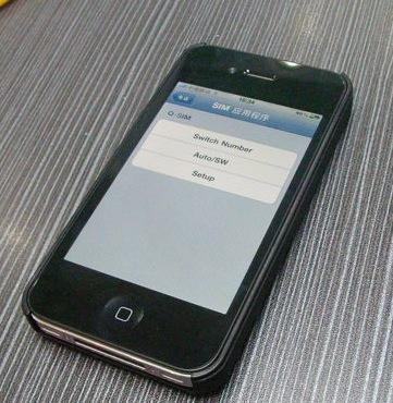 画像3: iPhone4 用 Dual SIM アダプター付きケース