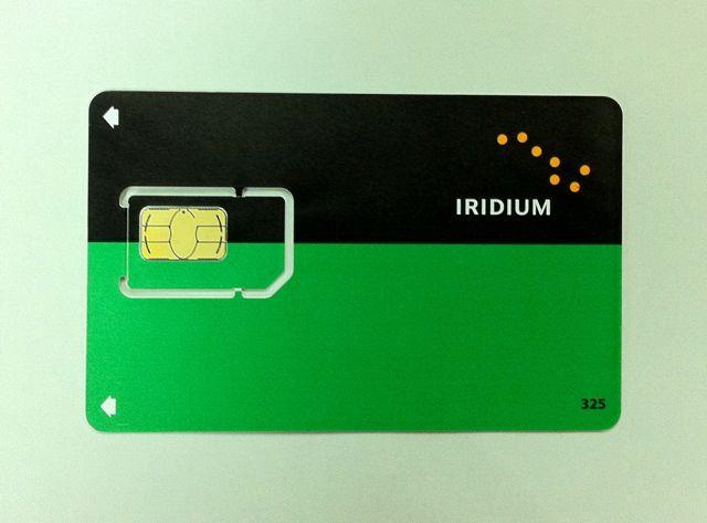 画像1: iridium プリペイドカード 30日間 有効 75min